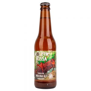 Cerveja Roleta Russa IPA Long Neck 355 ml